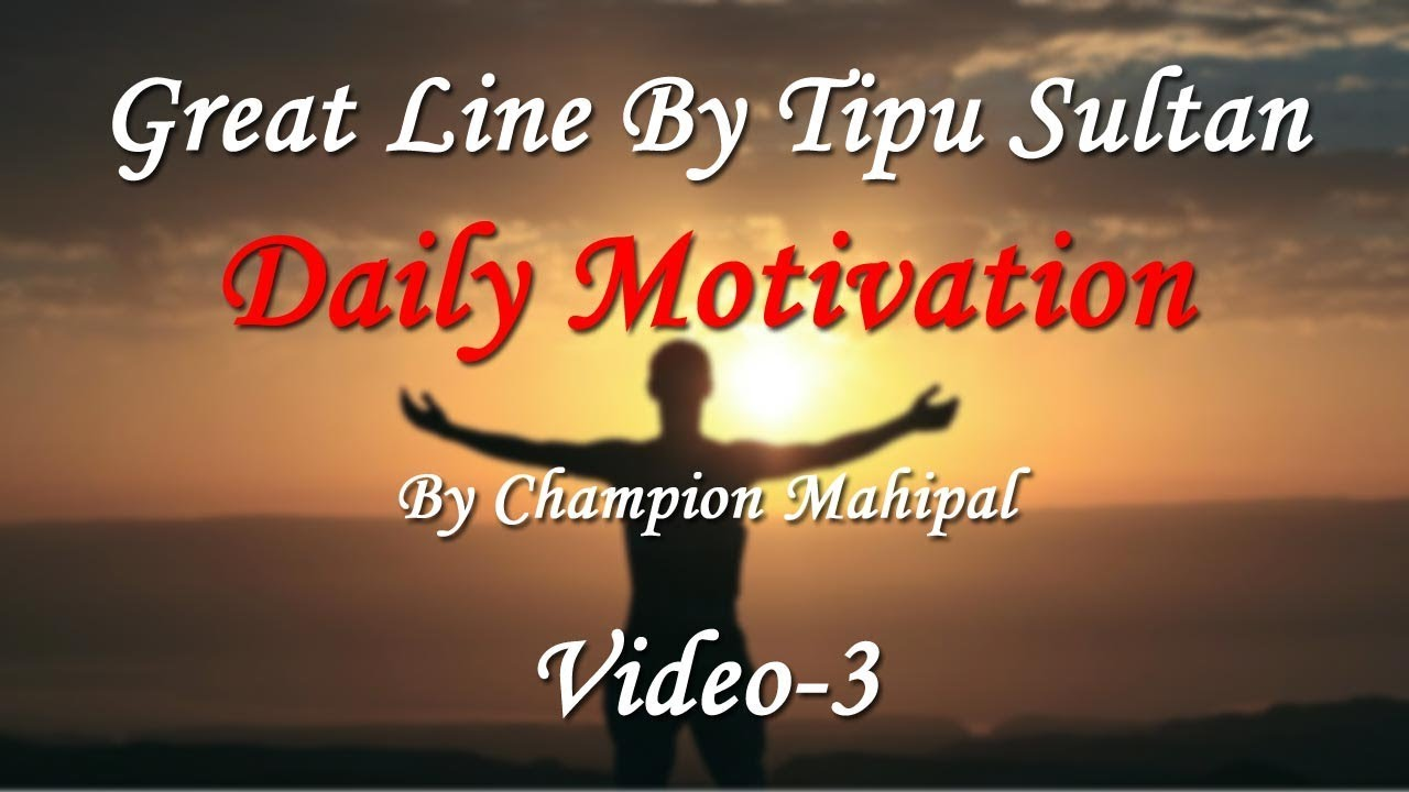 Motivational Quotes Inspirational Quotes Life Quotes Positive Quotes Whatsapp Status Video