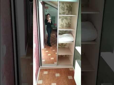 Отель Art Room в Скадовске