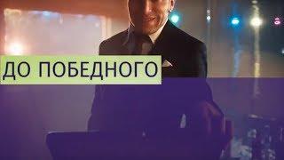 Клип группы «Ленинград» претендует на премию UK Music Video Awards