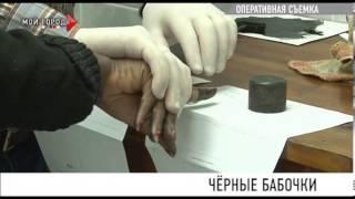 В Междуреченске полицейские задержали трех темнокожих путан