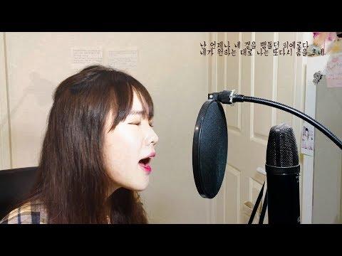 【뮤뮤】 꼭두각시 피에로 (Karakuri Pierrot, からくりピエロ) 한국어 버젼 (Korean Ver.)