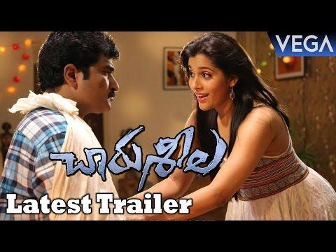 Rashmi Gautam's Charu Seela Movie Latest Trailer
