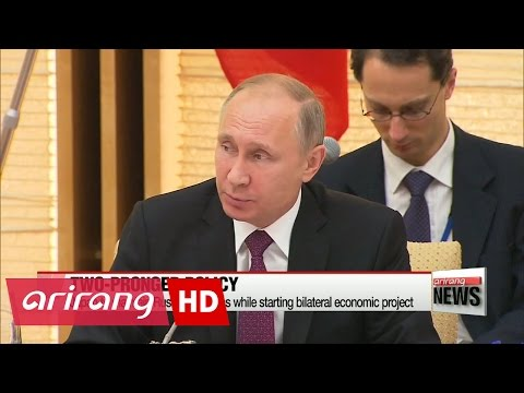 Japan to adopt two-pronged policy on Russia: Kyodo