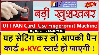 UTI PAN card e KYC browser setting step by step