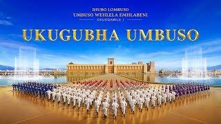 """South African Gospel Choir Music """"Ihubo Lombuso: Umbuso Wehlela Emhlabeni"""" Okugqamile 1 (Zulu Subs)"""