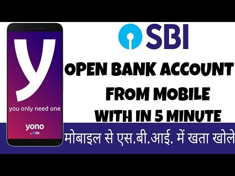 HOW TO OPEN SAVING ACCOUNT IN SBI FROM YONO MOBILE APP | OPEN BANK ACCOUNT IN SBI FROM YONO APP