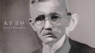 社会福祉法人賛育会 100年の歩み