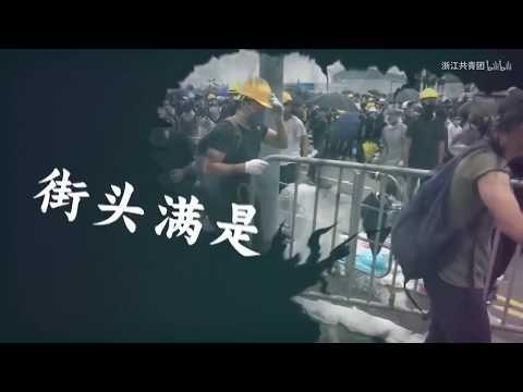 """台灣歌手沈懿撐港警,说唱喊话香港廢青,""""迷徒""""知返!"""