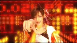 後藤真希 11st Single 「横浜蜃気楼」 歌詞:つんく 作曲:つんく 編曲...