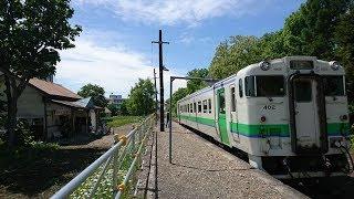 JR札沼線⑧ 石狩月形→豊ヶ丘 右側車窓