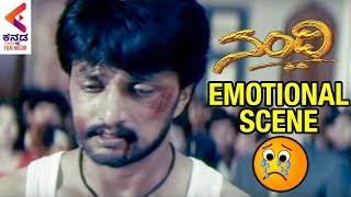 Best Emotional Scenes   Nandi B2B Kannada Movie   Sudeep   Radhika Chaudhari   Kannada FilmNagar
