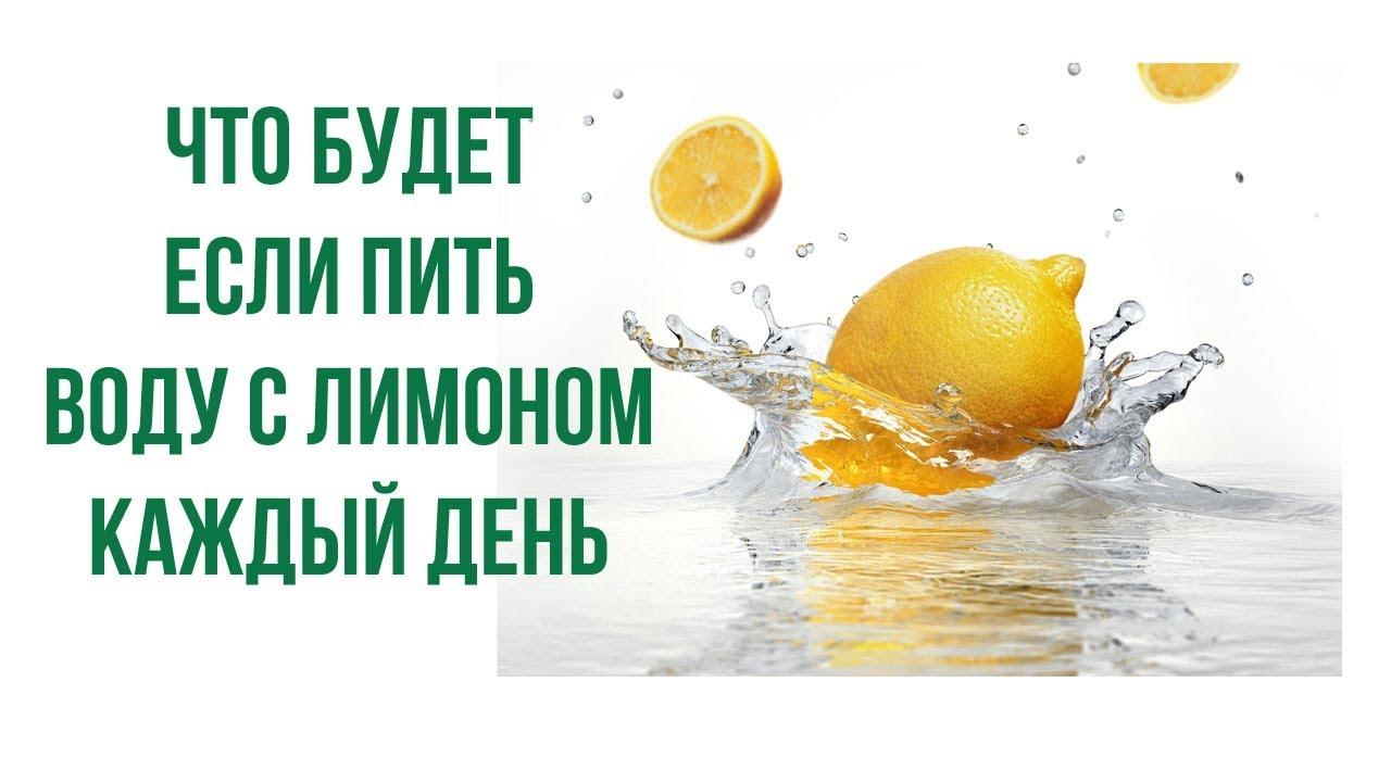 Что будет если выпить молоко с лимоном