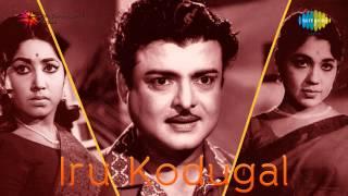 Iru Kodugal | Neraana Nedunchalai song
