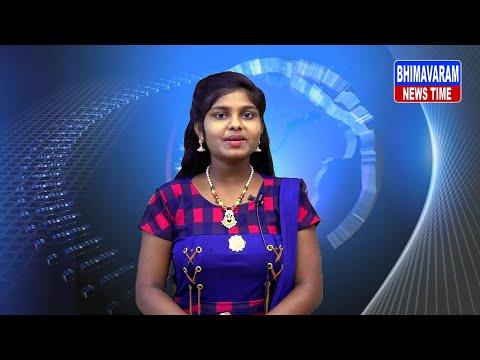 భీమవరంలో వైసీపీ నాయకుల సంబరాలు || Bhimavaram News Time