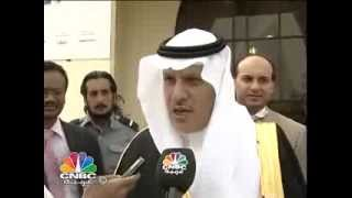خبراء في سيتي سكيب الرياض يطالبون بتوفير المجتمعات السكنية المتكاملة