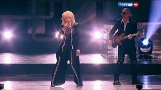 "Ирина Аллегрова ""Алиби"" Песня года 2015"