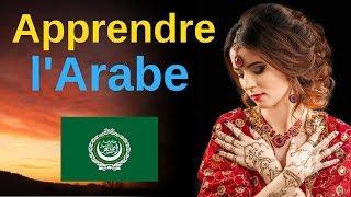 Conversation en Arabe ||| Les expressions et mots les plus importants en Arabe ||| 8 heures