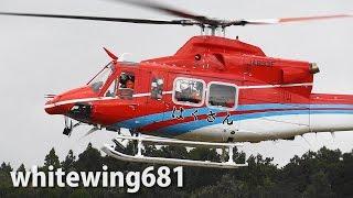 """[石川県消防防災ヘリコプター""""はくさん""""] Ishikawa Air Rescue Bell 412EP JA893F TAKE-OFF 羽咋市防災総合訓練 2015.10.3"""