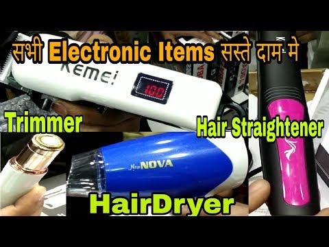 Trimmer,Hair Dryer,Hair Straightener,Face Massager,Shaver Wholesale Market In Sadar Bazar Delhi