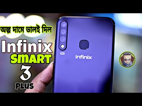 Infinix Smart 3 Plus 🔥 BDT 9,490 Tk Best Mobile ? Technical omor