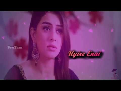Kangal Thirakum Enthan Maname Whatsapp Status Song || Romeo Juliet Movie
