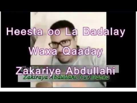 Download Warya WooW Vs Zakariya Best Song (2014 HD)