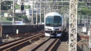 【マリン到着!】瀬戸大橋線 5000系+223系5000番台 快速マリンライナー高松行き 児島駅