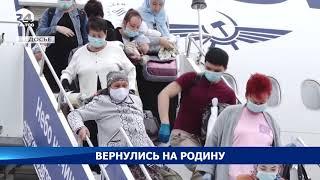 Из Москвы и Бишкек вернулись 425 граждан, включая 33 малолетних детей