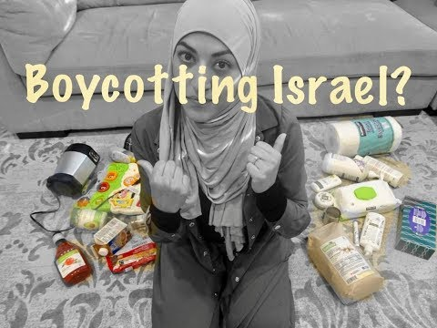 How I Boycott Israel- A Beginners Guide