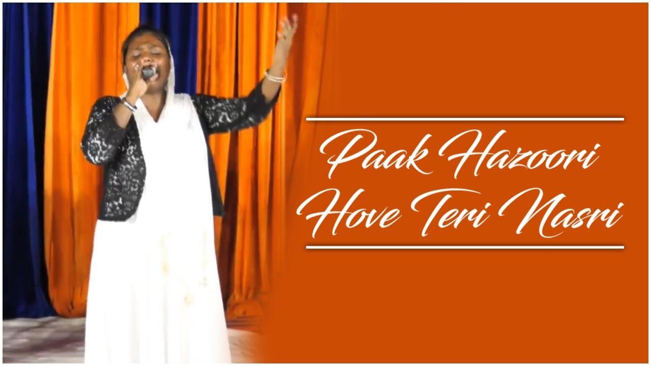 Download Paak Hazoori Hove Teri Nasri | Ankur Narula Minsitries | Anugrah TV | Christ Media | 2018