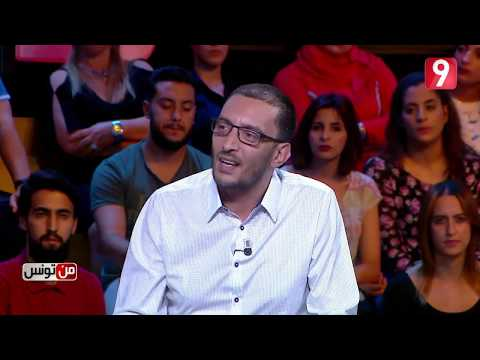 مشاركة النائب ياسين العياري في برنامج من تونس على قناة التاسعة 12/10/2018