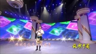 泽旺多吉 (Tsewang Dorjie)演唱 【美丽姑娘】& 【我想回拉萨】吉林卫视 《放歌中国》于2015年5月17日 播出
