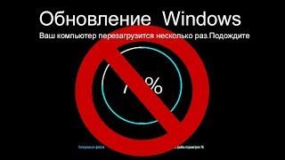 КАК ОТКЛЮЧИСЬ АВТООБНОВЛЕНИЯ windows 10 НА МАЙНИНГ ФЕРМЕ