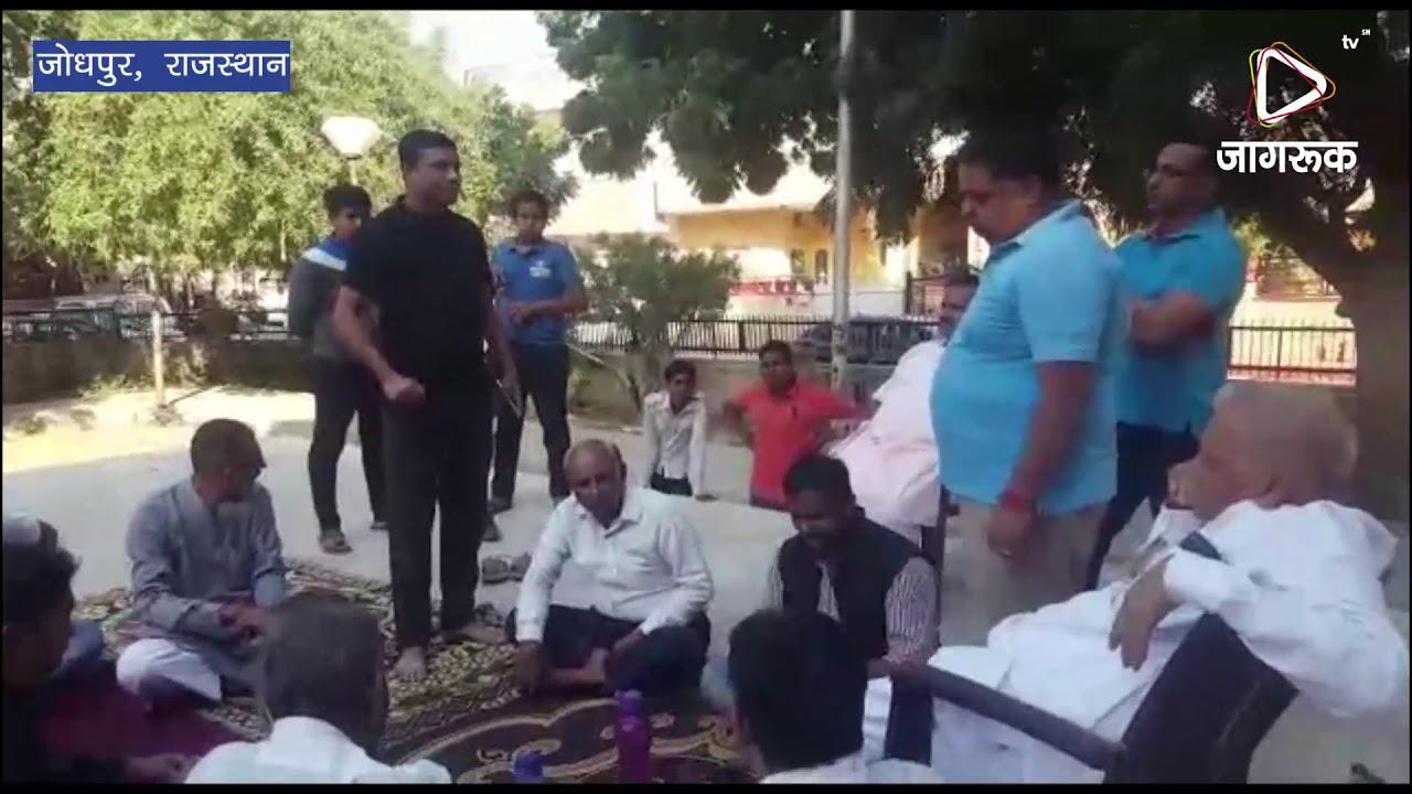 जोधपुर : शहर भाजपा प्रत्याशी के खिलाफ वीडियो
