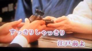 小野由紀子 - 日本橋から