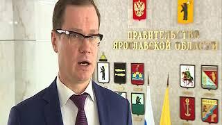 Летом в Ярославле начнет работу Региональная лизинговая компания(, 2018-04-19T16:58:40.000Z)