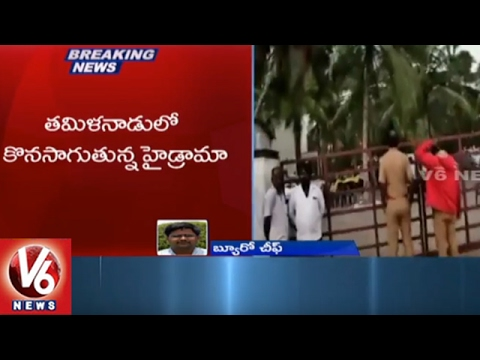 Sasikala Supporters Baffle Police, Media Near Golden Bay Resort | Chennai | V6 News