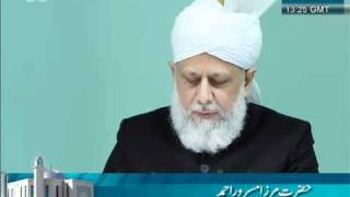 Friday Sermon 2nd December 2011 (Urdu)