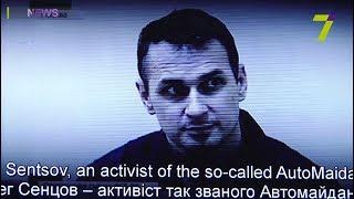 Киновечер, посвящённый украинскому режиссёру Олегу Сенцову в Одессе