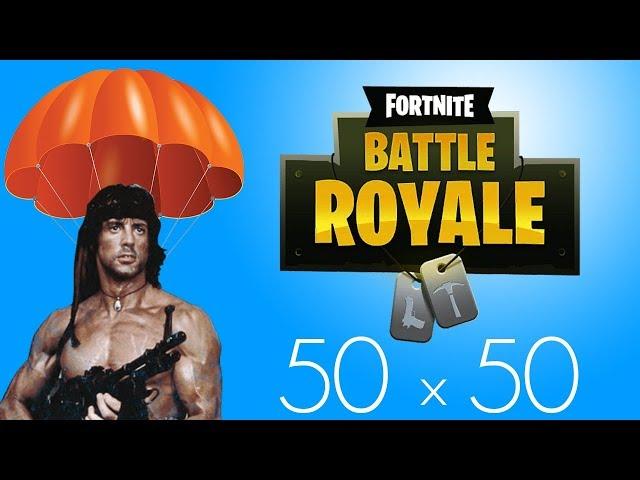 Fortnite! - Modo Rambo, 50x50, Suporte e Vitória!!