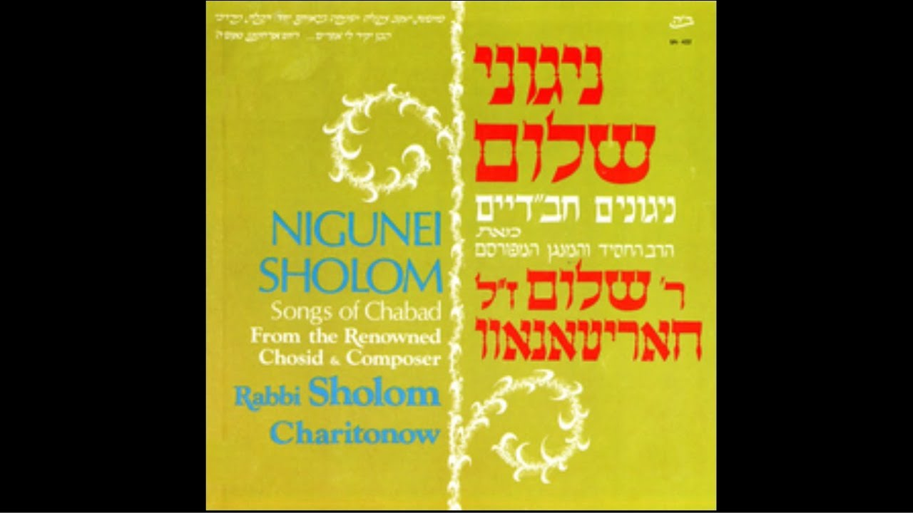 Download Niggun D'vekus Neilah   Reb Shamshin Charitonov