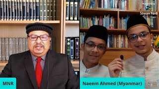 Introductory Live Session 8 With Naeem Ahmad Sahib & Faheem Ahmad Sahib Burma