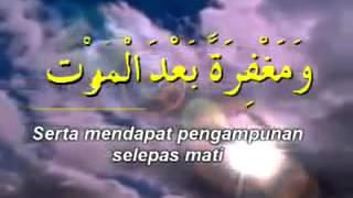 Doa Selamat Hari Lahir 2017 Video
