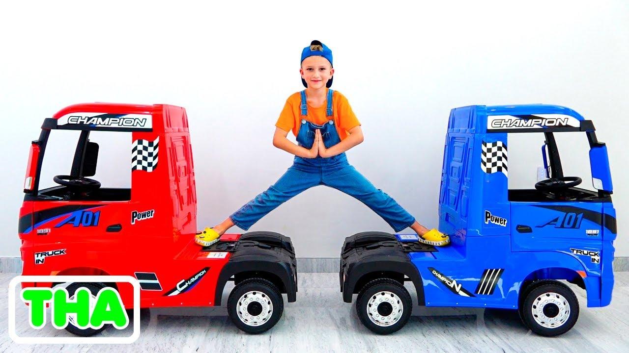 วลาดและนิกิตาเก็บวิดีโอเกี่ยวกับรถยนต์เด็ก