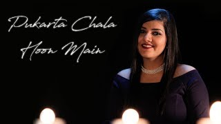 Pukarta Chala Hun Main - Bhavya Pandit ft. Shruti Ramani and Harsh Davda | Mohammad Rafi