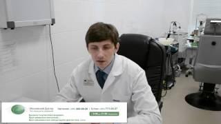 Диета при дерматите