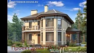 видео Каталог проектов домов и коттеджей. Выбрать типовой готовый проект загородного дома.