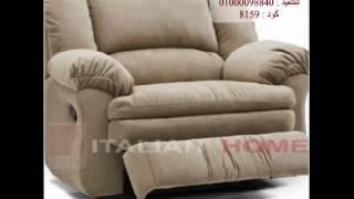 Cataloge Modern Reception Living Room Antrih 2014 - 2015 Catalogs Of Modern Italian Home  Furniture
