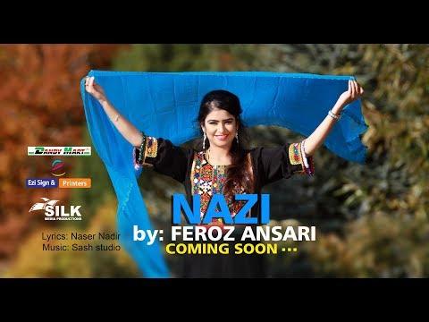 New Hazaragi song 2017 Nazi آهنگ شاد هزاره گی  2017