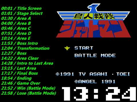 Nes Choujin Sentai Jetman Soundtrack